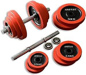 IROTEC(アイロテック) ラバー ダンベル 40KGセット (片手20kg×2個) 筋トレ ダイエット ダイエット器具 トレーニング ベンチプレス 筋肉 ダンベル アレー
