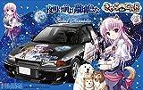 フジミ模型 きゃらdeCAR~るシリーズ No.21 1/24 夜明け前より瑠璃色な エステルフリージア/三菱ランサーエボリューションIII