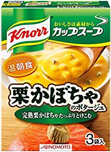 味の素 クノールカップスープ 栗かぼちゃのポタージュ 3袋入