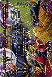 """バディファイトDDD(トリプルディー) アビゲール""""ラスト・デスバイオレンス!""""(究極レア)/輝け!超太陽竜!!/シングルカード/D-BT04/S003"""
