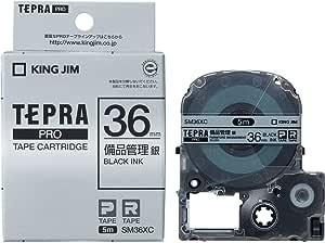 キングジム テープカートリッジ 備品管理ラベル 36mm SM36XC 銀