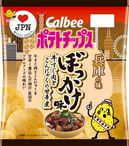 カルビー ポテトチップス ぼっかけ味 55g×12袋 (兵庫県)