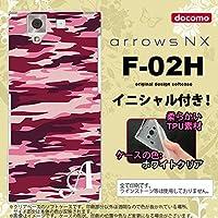 F-02H スマホケース arrows NX ケース アローズ NX ソフトケース イニシャル 迷彩B ピンクB nk-f02h-tp1163ini T