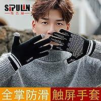 ウールの手袋車に乗って冬の韓国の男性と女性は、女子学生のカップル黒IOUのタッチ手袋プラスベルベット厚く暖かいフルフィンガーグローブをスキッド,コーヒー色