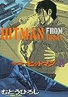 今日からヒットマン 第29巻