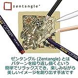 サクラクレパス パターンアート ゼンタングル ペーパータイルスクエア ZTGP-01#12 ルネサンス 画像
