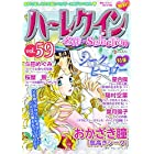 ハーレクイン 名作セレクション vol.59 ハーレクイン 名作セレクション (ハーレクインコミックス)