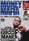 グッチ GUCCI Money Mafia: Gucci Mane [DVD] [Import]