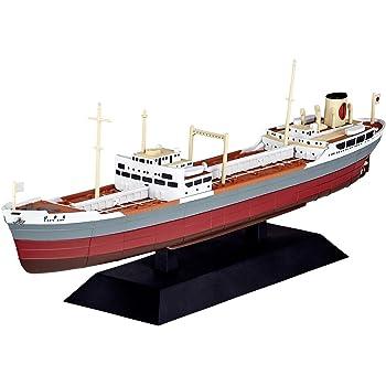 センムの部屋 海賊とよばれた男 日章丸(二世) 約230mm ABS製 塗装済み完成品 ROOM-EX
