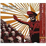 THE UNQUESTIONABLE TRUTH PART 1 by LIMP BIZKIT (2005-05-03)