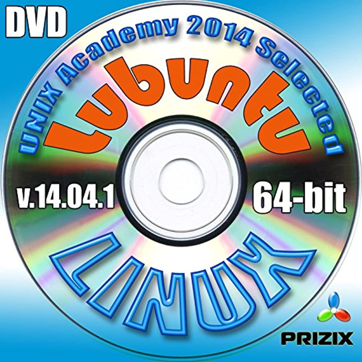 神秘虐待老人Lubuntuの14.04.1のLinuxのDVDの64ビットフルインストールには、無料のUNIXアカデミー評価試験、
