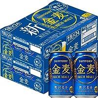 [Amazon限定ブランド] 【新ジャンル/第3のビール】2ケースまとめ買い サントリー 金麦 [ 350ml×48本 ]