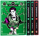 JOJOnium コミック 1-4巻セット (愛蔵版コミックス)