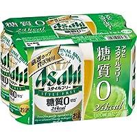アサヒ スタイルフリー 350ml×6缶パック