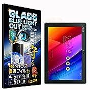 【RISE】【ブルーライトカットガラス】ASUS ZenPad 10.0 Z300C/Z300CL/...
