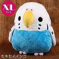 ムニュマム ぬいぐるみ XL セキセイインコ 全長29cm ホワイト×ブルー