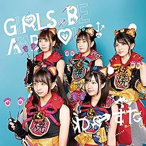 GIRLS, BE AMBITIOUS!(ミニAL)(スマプラ対応)