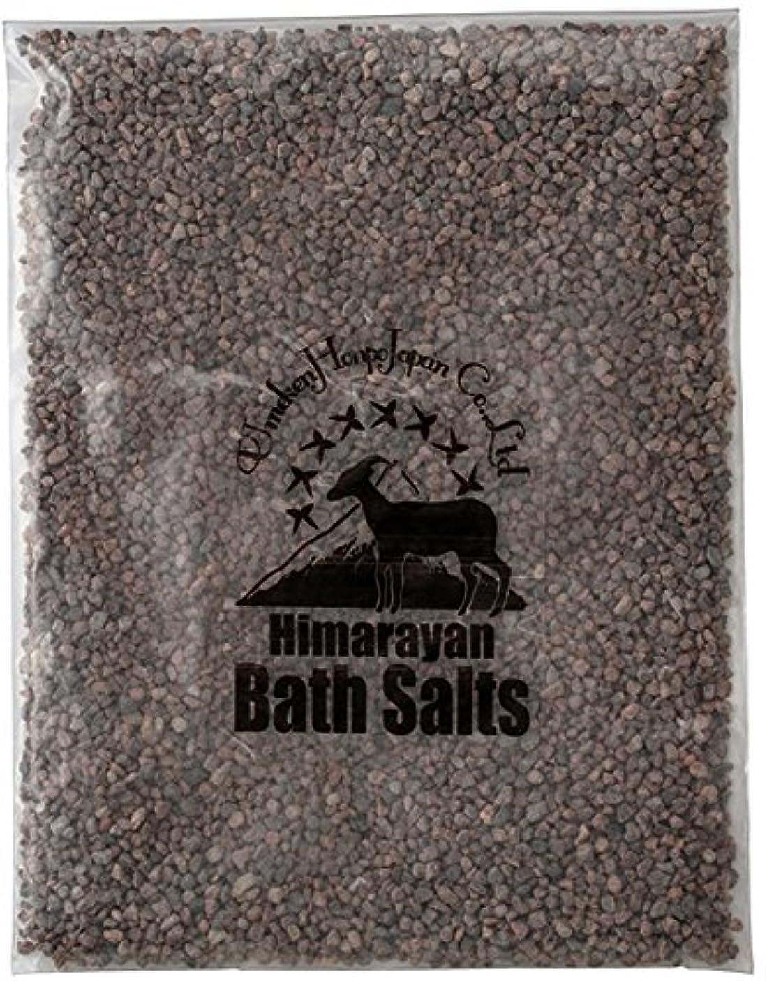 原油笑インドヒマラヤ岩塩 バスソルト ブラック 小粒 2kg
