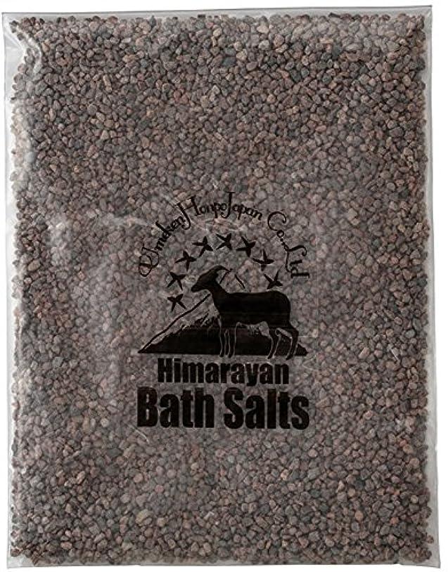 送るアンドリューハリディマリンヒマラヤ岩塩 バスソルト ブラック 小粒 2kg