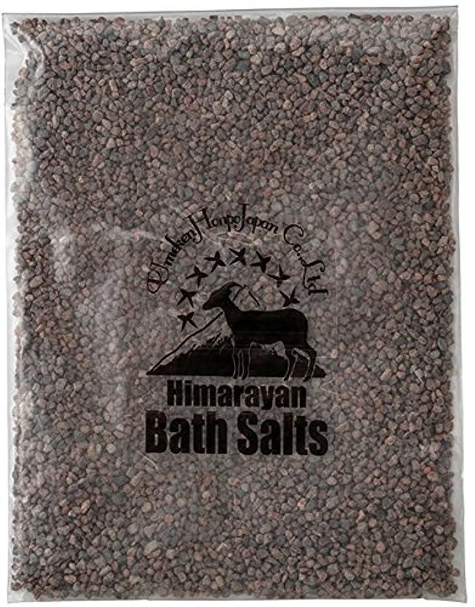 尾フラッシュのように素早く鋭くヒマラヤ岩塩 バスソルト ブラック 小粒 2kg