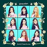 2ndミニアルバム - Act.2 Narcissus (韓国盤)
