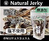 Amazon.co.jp犬用 国産 塩を使っていない煮干し30g入り 無添加おやつで毎日が安心 ドッグ フード 栄養DHAやEPAがたっぷりオヤツ プレゼント 人気 トッピング 帝塚山WANBANA ワンバナ