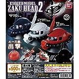 機動戦士ガンダム EXCEED MODEL ZAKU HEAD 2(シークレットレアなし) 全3種セット