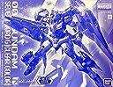 バンダイ(BANDAI) イベント限定 機動戦士ガンダム00 MG 1/100 ダブルオーセブンソード/G クリアカラー