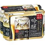 クリアアサヒ 吟醸 缶 350ml×6缶