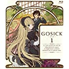 GOSICK-ゴシック-BD版 第1巻 [Blu-ray]