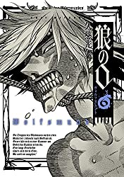 狼の口 ヴォルフスムント 6巻<狼の口 ヴォルフスムント> (ビームコミックス(ハルタ))