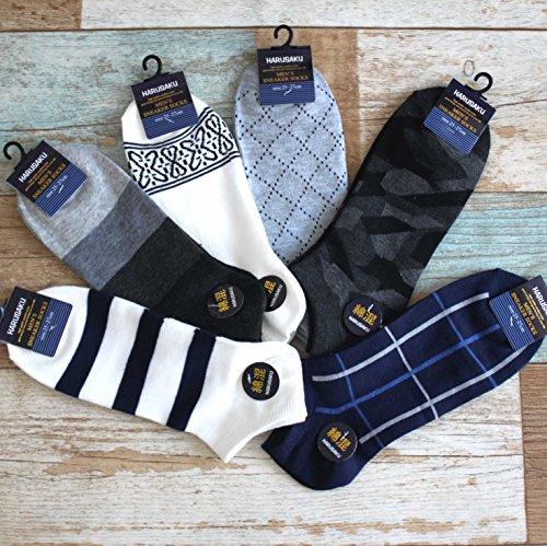 (ハルサク) HARUSAKU くるぶし メンズ スニーカーソックス ショート ソックス 靴下 25 ~ 29 cm セット (25cm~27cm, 6足組)