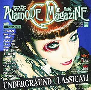 Alamode Magazine CD Vol.02