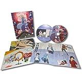 猫物語(白) 第二巻/つばさタイガー(下)(完全生産限定版) [Blu-ray]