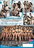 ミニスカポリス 復活ミニスカポリス [DVD]