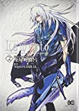 Lamento -BEYOND THE VOID- 2 (B's LOG Comics) (B's-LOG COMICS)