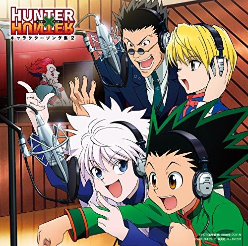 TVアニメ「HUNTER×HUNTER」キャラクターソング集2