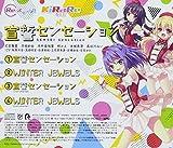 通常盤【Re:ステージ! 】KiRaRe4thシングル 宣誓センセーション 画像