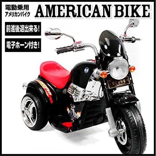 電動乗用バイク 子供 おもちや 乗り物 玩具 電動三輪バイク...