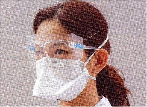 【医療用 高性能 N95マスク SH2950(20枚入り)】...