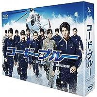 【早期購入特典あり】コード・ブルー -ドクターヘリ緊急救命- THE THIRD SEASON Blu-ray BOX