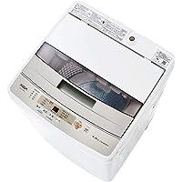 AQW-S45H-W(ホワイト) 全自動洗濯機 上開き 洗濯4.5kg