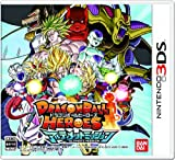 ドラゴンボールヒーローズ アルティメットミッション (ドラゴンボールヒーローズ筐体で使える特製カードセット 同梱) - 3DS