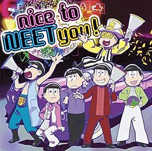 【メーカー特典あり】nice to NEET you!(直筆サイン入りアザージャケット付)