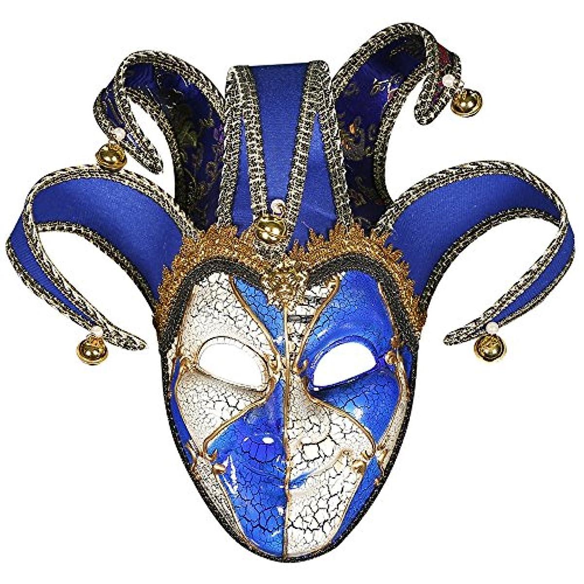 心から抑制敬なハイエンドの美しいクラックフェスティバル仮面舞踏会マスクハロウィーン誕生日パーティーピエロマスク (Color : A)