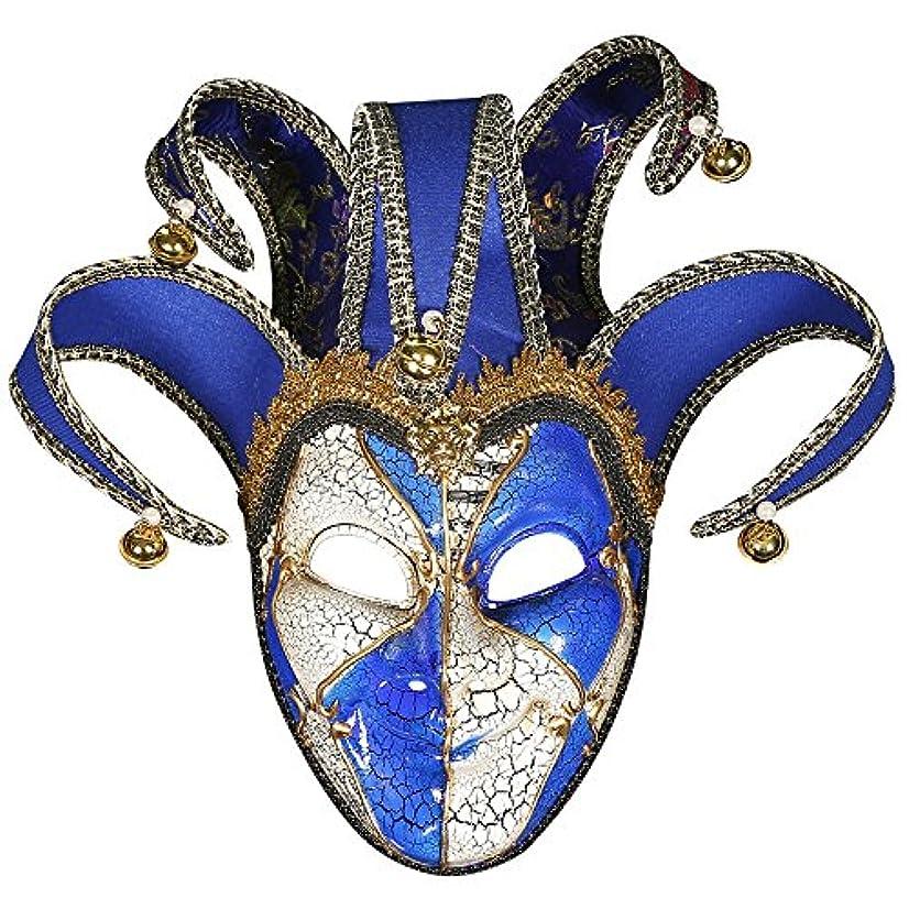 耐久認証ガイダンスハイエンドの美しいクラックフェスティバル仮面舞踏会マスクハロウィーン誕生日パーティーピエロマスク (Color : C)