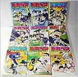 ドカベン ドリームトーナメント編 コミック 1-20巻セット (少年チャンピオン・コミックス)