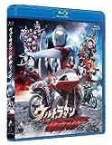 ウルトラマンVS仮面ライダー[Blu-ray/ブルーレイ]