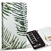 スマコレ ploom TECH プルームテック 専用 レザーケース 手帳型 タバコ ケース カバー 合皮 ケース カバー 収納 プルームケース デザイン 革 ユニーク 植物 緑 グリーン 模様 008552