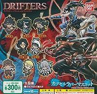 DRIFTERS ドリフターズ カプセルラバーマスコット 全8種セット ガチャガチャ